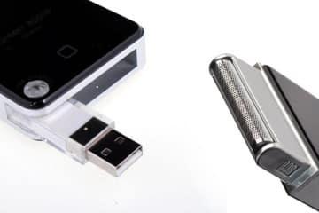 Il rasoio da viaggio USB