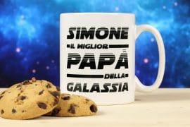 Tazza personalizzata – Papà galattico