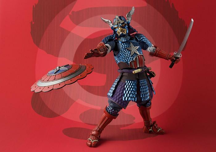 Action figure Capitan America Samurai