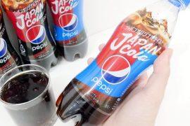 Pepsi Japan Cola