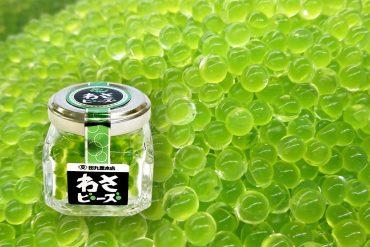 Caviale di wasabi