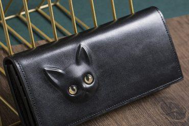 Portafoglio Gatto